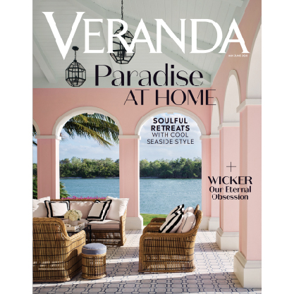 Veranda. May - June 2020