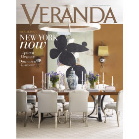 Veranda January-February 2018